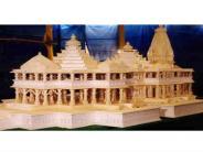 जाने! क्या राम नगरी अयोध्या में ख़ास..जो एक ट्रैवलर को जरुर देखना चाहिए