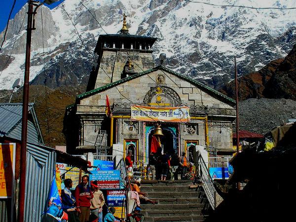 भगवान शिव को समर्पित