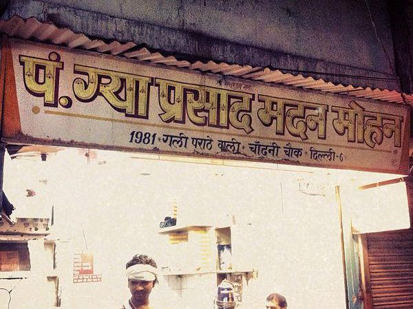 दिल्ली की 6 बेस्ट स्ट्रीट फूड वाली