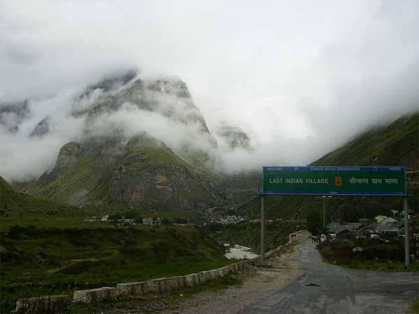 भारत का अंतिम गांव माणा...यहीं से पांडव गये थे स्वर्ग