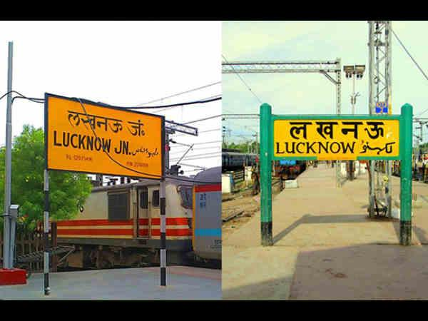 दो स्टेशन