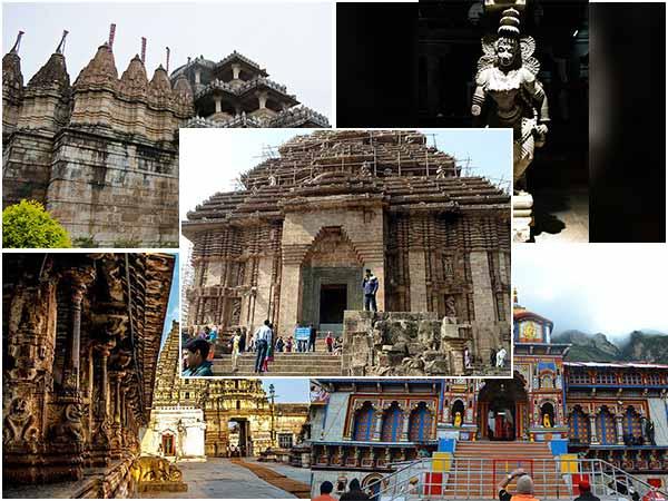 भव्य मंदिरों,