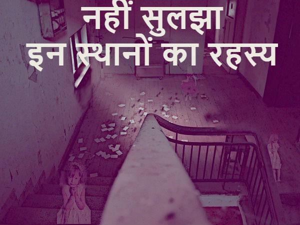 पुणे के सबसे प्रेतवाधित स्थान, जहां शैतानी ताकतों का है कब्जा