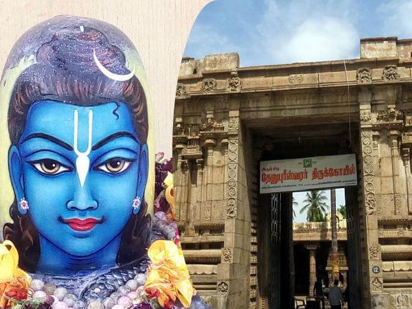 अद्भुत है तमिलनाडु के धेनुपुरेश्वर मंदिर की कहानी, मोक्ष से जुड़ा है पूरा राज