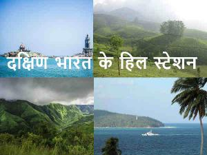 Famous Summer Destinations In South India