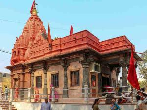 Places Visit Ujjain Hindi