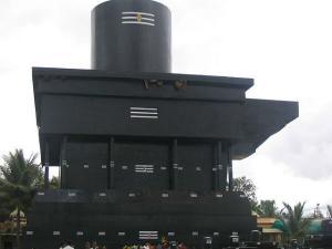 The Abode Biggest Linga Kotilingeshwara Hindi