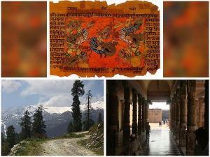 Mahabharata Old Cities India