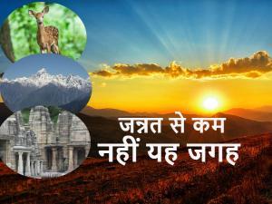 Summer Destination From Delhi Almora Uttarakhand Hindi