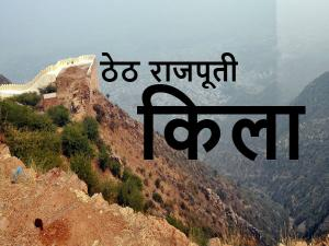 Famous Places In Ajmer Rajasthan India Hindi