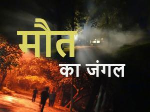 Most Haunted Dow Hill Kurseong Darjeeling West Bengal Hindi