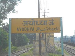 Babri Masjid Ram Mandir Dispute Facts To Know Supreme Court Hindi