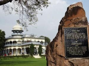 Allahabad Classic City Divinity