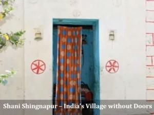 Shani Shingnapur Village In Maharshtra Hindi