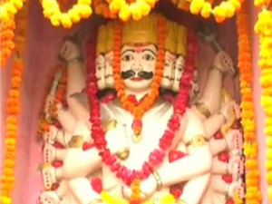 Ravana Temple In Kanpur Hindi