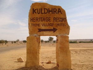 Kuldhara Village Rajasthan Hindi