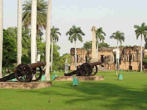Haunted Story Of Lucknow Residency