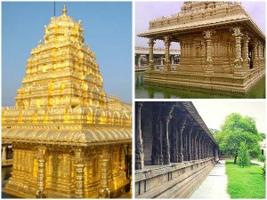 Golden Temple South India Sripuram