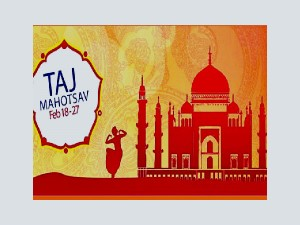 Taj Mahotsav 2018 Agra Uttar Pradesh Hindi