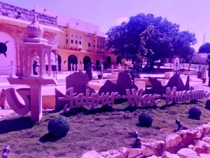 Jaipur Wax Museum Nahargarh Hindi