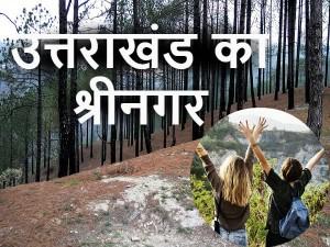 Uttarakhand Hill Station Srinagar Garhwal Hindi
