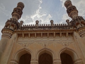 Know About The Interesting Facts About Kadapa In Andhra Pradesh