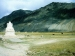 जम्मू - कश्मीर पादुम पर्यटन स्थल